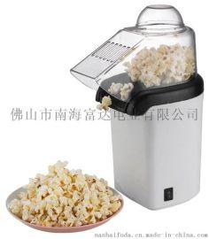 家用小型迷您全自动爆米花机器 电动原米爆玉米花机 供应小家电设备