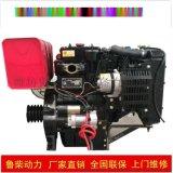 潍柴股份柴油机生产厂家潍坊鲁柴动力设备有限公司两缸机生产厂家2105/2110柴油机