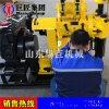 华巨供应130米型回转式液压中深孔地质勘探水井钻机