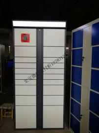 长沙开发微信寄存柜微信支付储物柜厂家