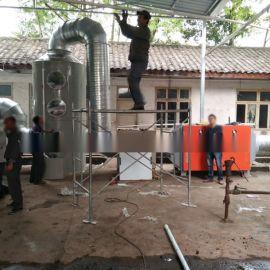 青岛喷漆废气处理成套设备,油漆净化装置厂家