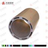 佛山|鋁型材定做生產廠家直銷電機外殼殼體鋁型材