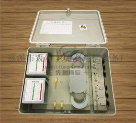 SMC1分64光纤分光箱