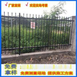 锌钢围墙栅栏厂家 湛江项目部工地防护栏杆 清远渔光电站护栏
