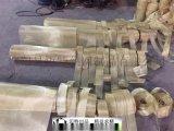 不锈钢纽扣电池网,电池用铜网,网条网带