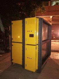 治理车间废气水雾 杉盛厂家低价** 动态水雾净化设备