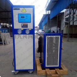 实验室冷水机,小型激光器冷水机 AG01