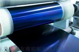 pvc蓝膜 玻璃减薄膜 pvc透明膜 耐酸碱保护膜
