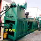 河南卧式液压打包机120吨卧式打包机