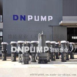 天津下吸式潜水轴流泵供应