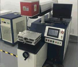 硬盘平衡杆焊接 电磁阀焊接机 振镜激光焊接机