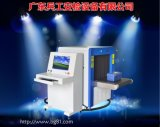 東莞安檢機 安檢機廠家 安檢儀 X光機
