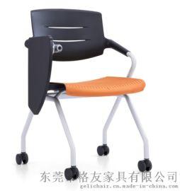 专业定制各种代写字板培训椅厂家