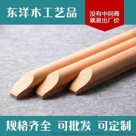 東洋木工藝 優質橡木衣杆託 衣杆法蘭託 實木掛衣杆