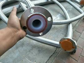 高压金属软管 波纹管