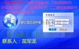 新版本双轨直销软件奖金结算系统