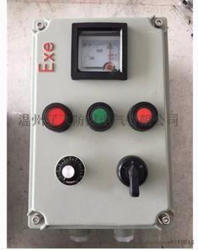 碳钢焊接防爆电源开关控制箱