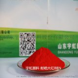 耐晒大红BBN PR4811 塑胶颜料