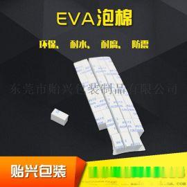 EVA泡棉 EPE珍珠棉 珍珠棉護角 防靜電珍珠棉 EVA墊片