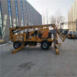 济南力祥升降作业平台厂家直销  拖车折臂式升降机