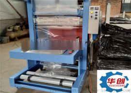 袖口式全自动封切机 PE膜热收缩包装机