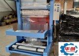 袖口式全自動封切機 PE膜熱收縮包裝機