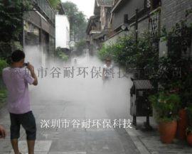 北京喷雾降温设备,北京喷雾降温设备厂家