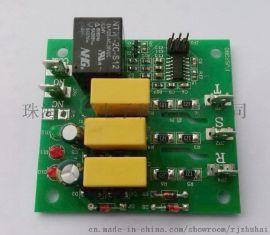 供应 相序保护器 反相 缺相 欠电压和三相不平衡多功能相序保护器 智能时时保护 运行过程也保护