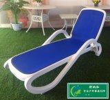 舒纳和JK001户外休闲塑料沙滩躺椅