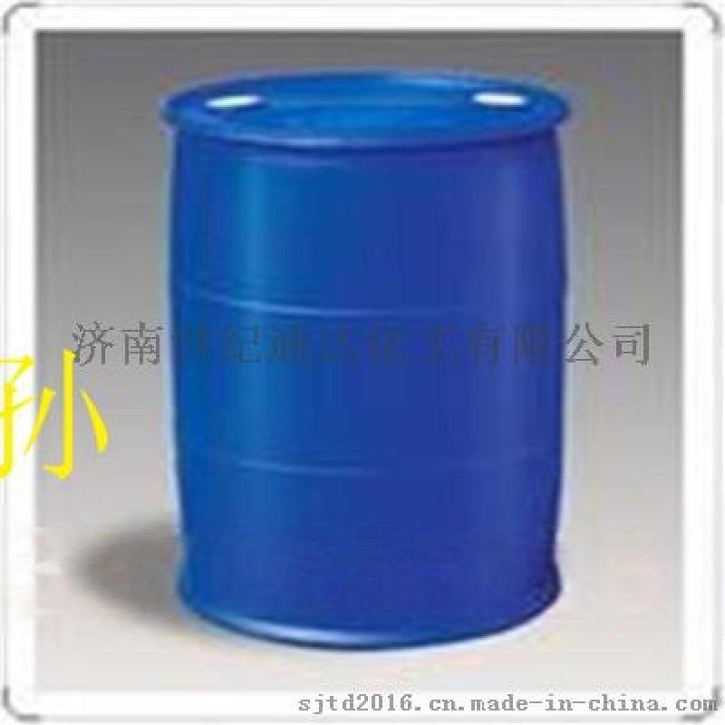 山东95%无水乙醇 价格优惠厂家直销