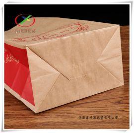 牛皮方底纸袋定做 食品打包方底纸袋