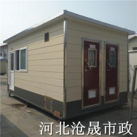 保定生态环保厕所河北移动公厕厂家