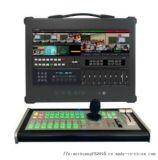 多媒體講課設備攜帶型直播錄播一體機