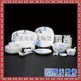 山水花卉陶瓷餐具 订做酒店餐具 手绘高档陶瓷餐具