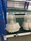 平臺燈SW7120防爆燈具、防爆電筒