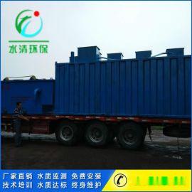 胶水废水处理设备厂家报价型号水清环保