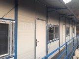 山西彩钢房厂家直销 晋中活动房回收
