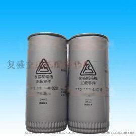 SA30复盛压缩机油过滤器2605530180
