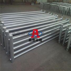 D133-6-1光排管散热器生产厂家@嘉奥采暖