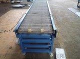分道網帶輸送機耐磨 水準直線輸送