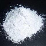 遼寧滑石粉廠家 滑石粉1500目 工業用微細潤滑超白填充料