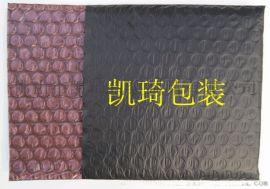 北京黑色导电膜复红色防静电泡泡袋
