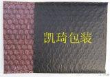 北京黑色導電膜復紅色防靜電泡泡袋