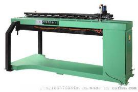 不锈钢自动直缝焊机,水壶自动直缝焊机,锥形直缝