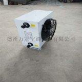 工業車間採暖設備暖風機,5Q鋼製蒸汽暖風機