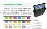 廣州博奧BRZE-5Z無紙化智慧升降會議桌