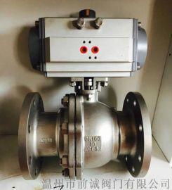气动法兰球阀图片、气动球阀厂家、气动法兰球阀原理