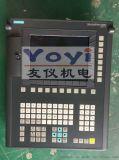 维修6FC5370-4AM20-0AA0,系统维修