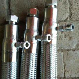 双层保温金属软管,沥青导热油双层保温金属软管