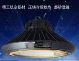 【兆昌】超高亮LED50W工矿灯是足瓦的吗 参数有哪些 天棚灯价格 仓库商场灯具